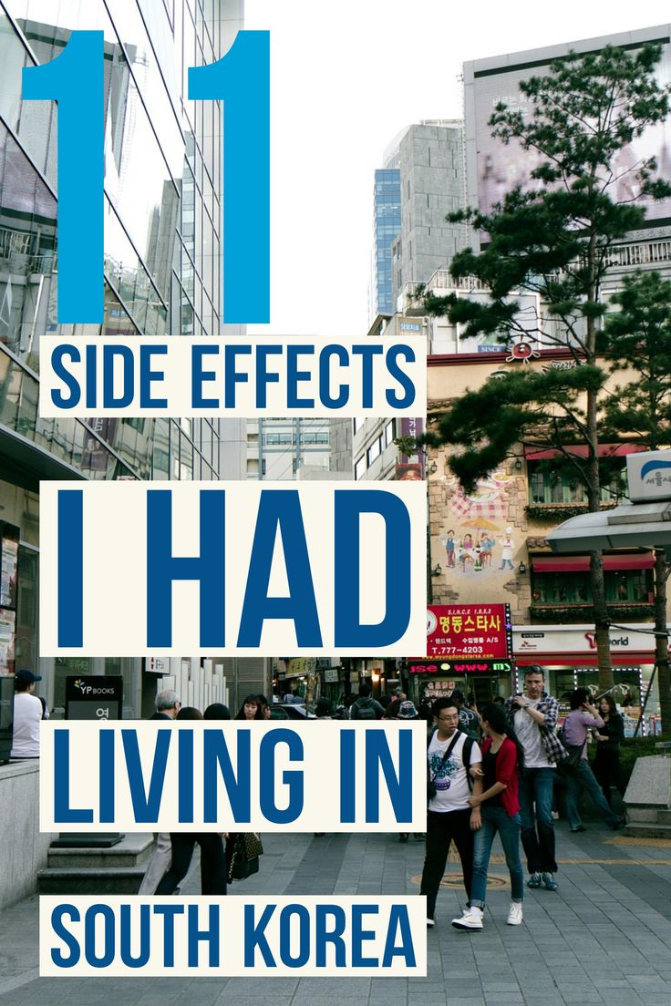 Planning on going to Korea and living there for a while. Here are 11 side effect that happened to me when I moved over to teach English. Some funny...some just weird.