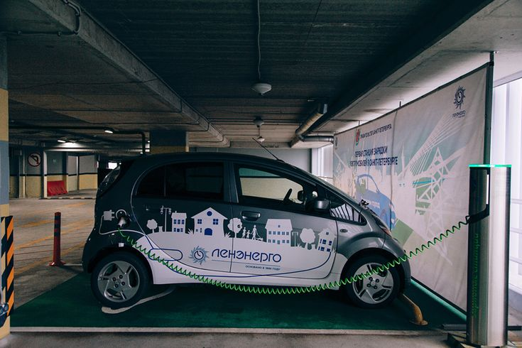 В Санкт-Петербурге были открыты первые зарядные станции для электромобилей - http://amsrus.ru/2014/12/13/v-sankt-peterburge-byli-otkryty-pervye-zaryadnye-stantsii-dlya-elektromobilej/