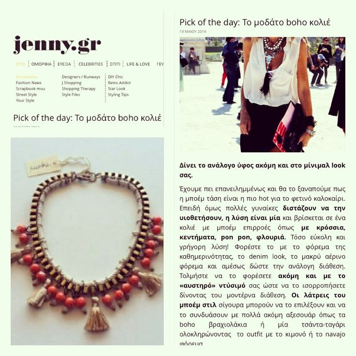 Pick of the day: Bohemian necklace ! Featured on jenny.gr #klaidra #ss14 #handmade #jewelry #greekdesigners #jennygr #bohemian #bohofashion #klaidrajewelry