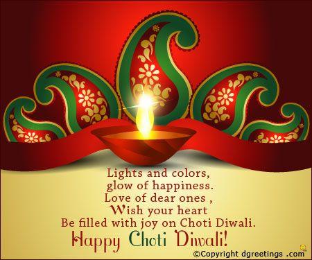 Happy Choti Diwali.