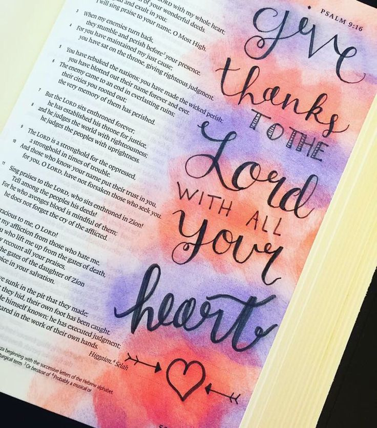"""April Peter via Facebook Bible Journaling Group  Psalm 9:1 """"I will give thanks to the Lord with my whole heart;"""