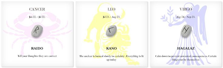 Daily Runescope 8/28/2017 #Horoscope #Zodiac #cancer #leo #virgo