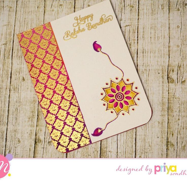 Mudra July Release DT inspiration -  Card 2 - Made Raksha Bandhan cards using Brother and Damask Stamp set. #Mudra #mudracraftstamps #mudrastamps #cardmaking #distressinks #stamping #embossing #papercrafts #handmadecards #phillygram #rakhi #rakshabandhan #indianfestival #damask #thedailymarker30day
