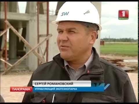 SkyWay в эфире государственного телеканала «Беларусь 1»