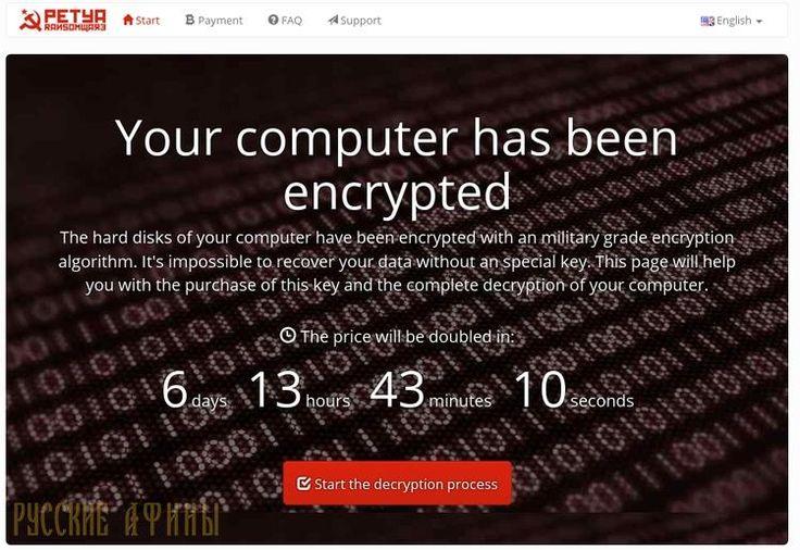 Что такое Petya.A и как не заразиться этим вирусом? http://feedproxy.google.com/~r/russianathens/~3/6agB5tDbaBE/21862-chto-takoe-petya-a-i-kak-ne-zarazitsya-etim-virusom.html  Что такое вирус Petya,как происходит заражение компьютерным вирусом Petya и что делать, чтобы не заразиться, выясняли Русские Афины.