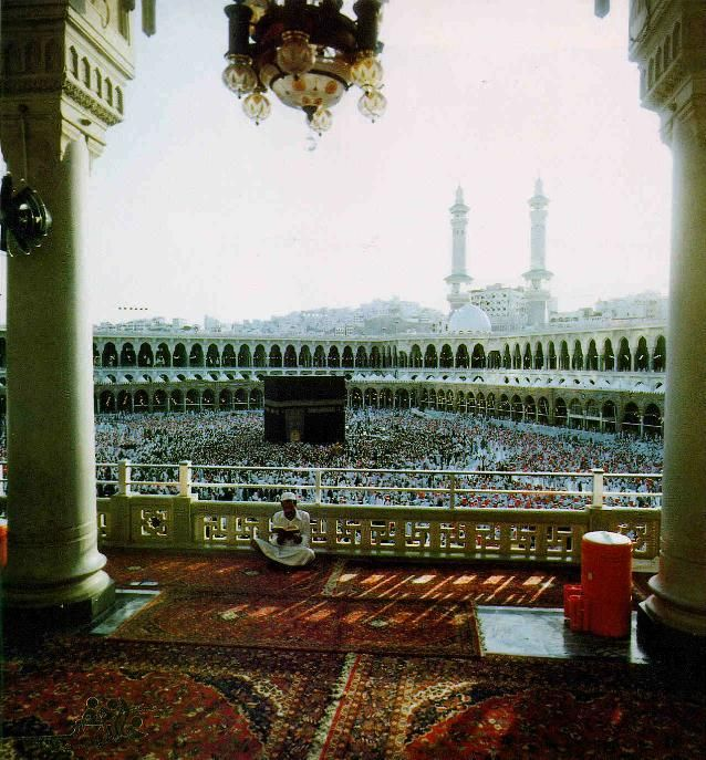 The Ka'aba in times gone by...
