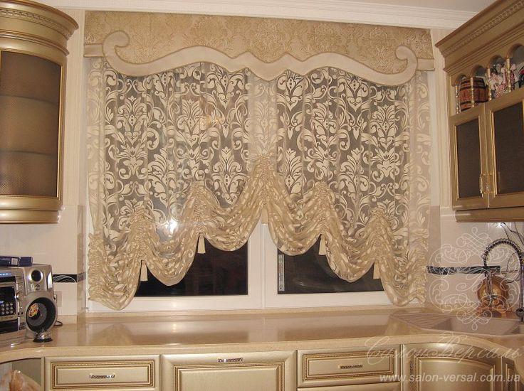 curtains drapes luxury design ideas Luxury Beauty - http://amzn.to/2jx73RT