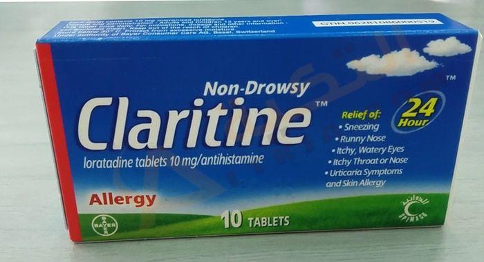 دواء كلاريتين Claritine أقراص تكون ذات تأثير فعال لعلاج أعراض الحساسية التي يتعرض لها كثير من الأشخاص فكما نعلم أن البع Skin Allergies Runny Nose Watery Eyes