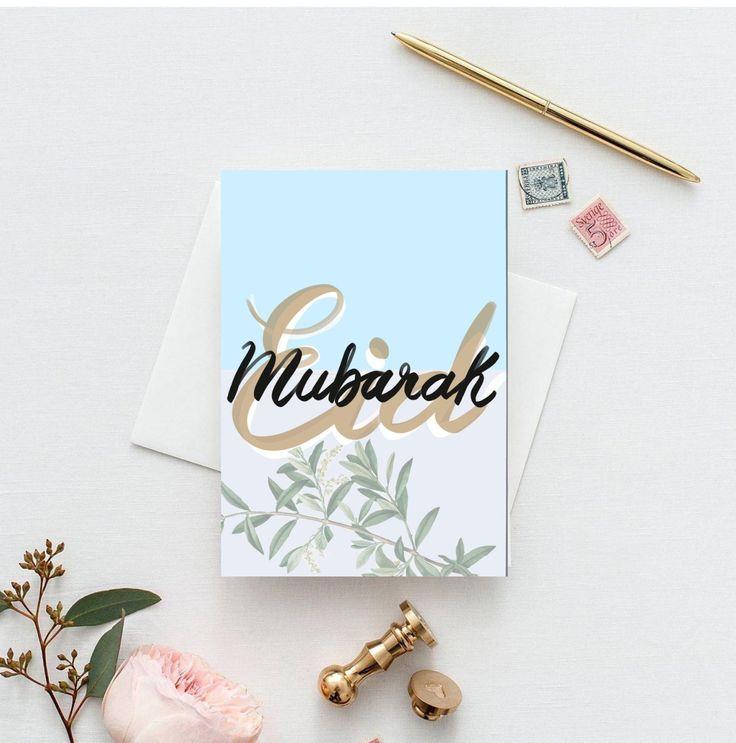 instant download eid mubarak blue olive branches islamic