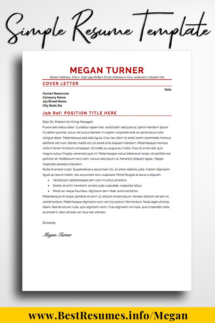 Resume Template Megan Turner Job Resume Template Resume Cover