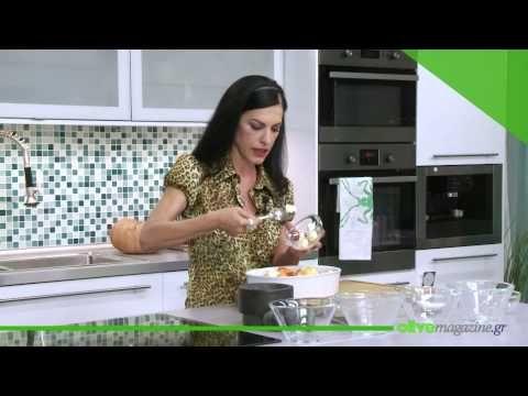 Λαχανικά ανάμεικτα στο φούρνο