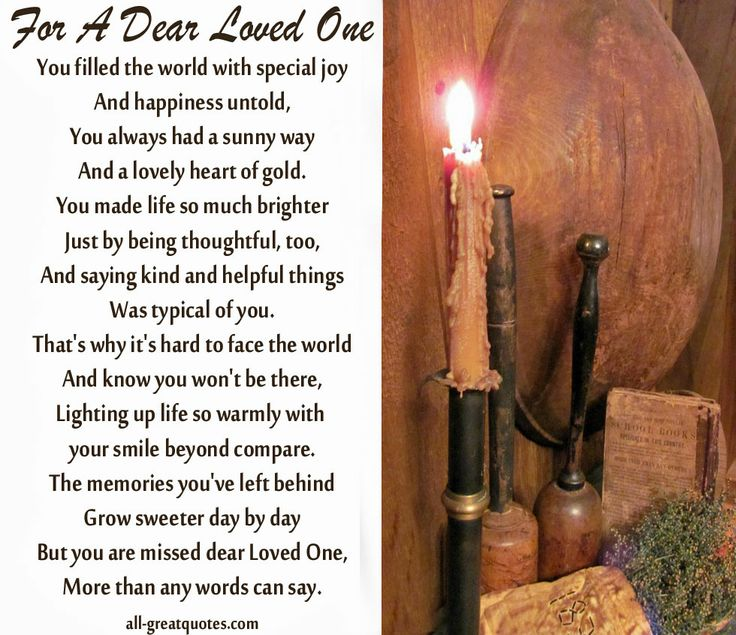 sorry about your loss of a loved one quotes and pictures | Beautiful Sympathy Card Messages and In Loving Memory