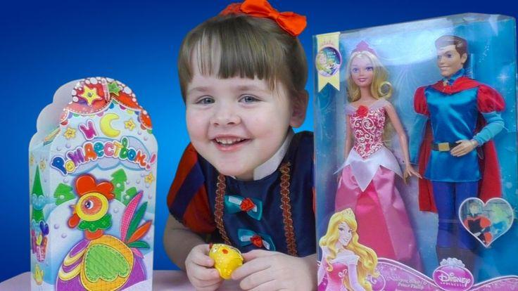 Кукла принцесса АВРОРА + ПРИНЦ + сладкий подарок от Деда Мороза