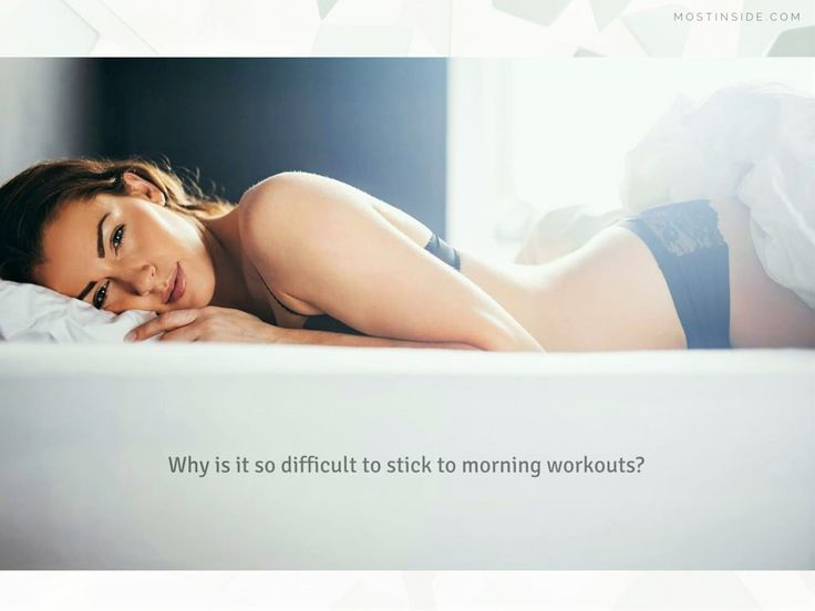 Why Is It So Difficult to Stick to Morning #Workouts?