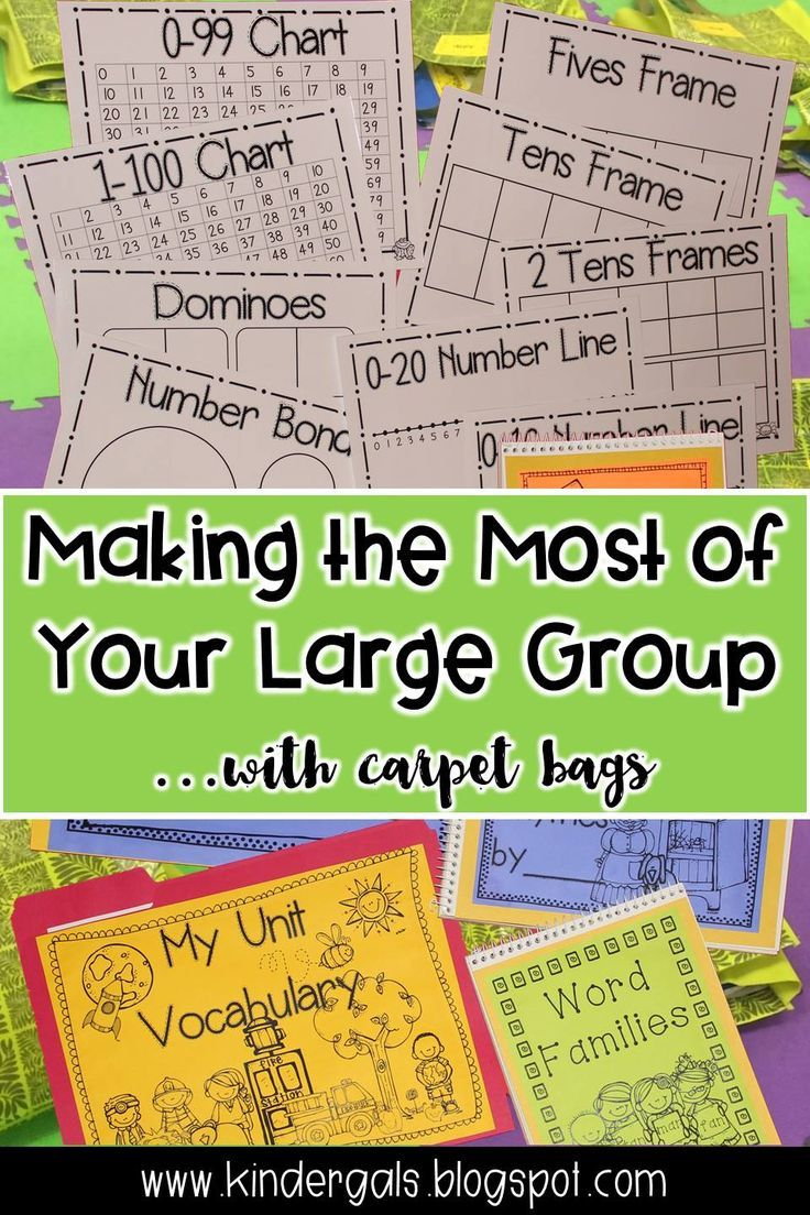 A Unit to Organize Your Morning Meetings and Carpet Times Want to get the most of your carpet time? This unit provides a great way to organize the materials so that you aren��t wasting time finding and passing things out. It also helps provide a structure