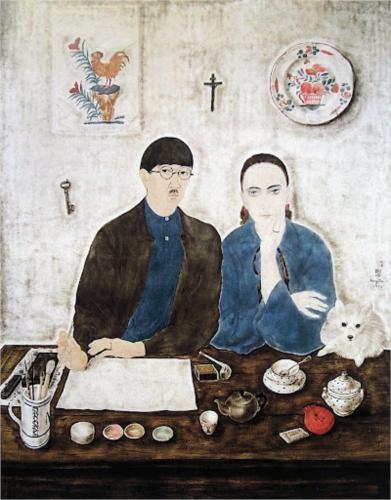 Interior, My Wife and Myself - Tsuguharu Foujita 1923