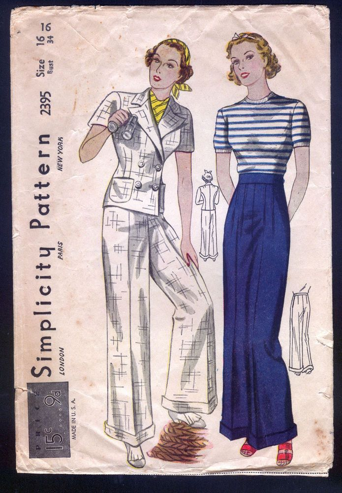 1930 Simplicity Pattern - Ladies' Trouser Suit