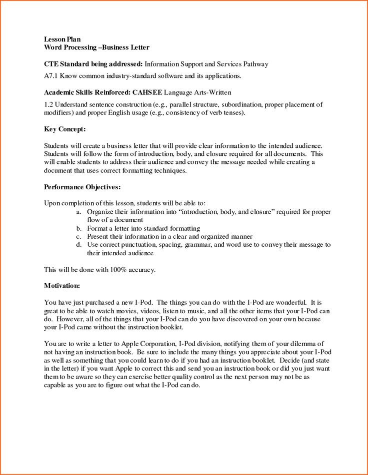 Academic Contract Template  ApigramCom