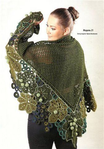 basic triangular shawl with free-form irish crochet lace motifs