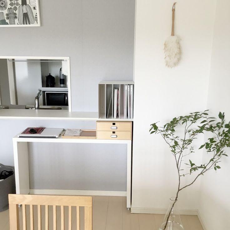 片付く書類のしまい方(家庭の整理収納編) - Rinのシンプル生活