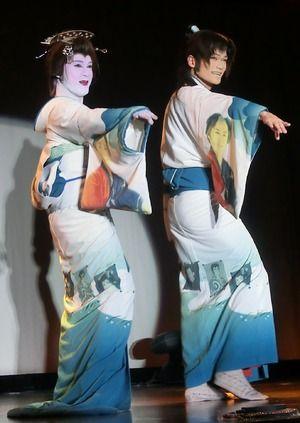 『ひろしのズンドコ節』 じゃまかんばん『日本と世界の伝統写真日記』