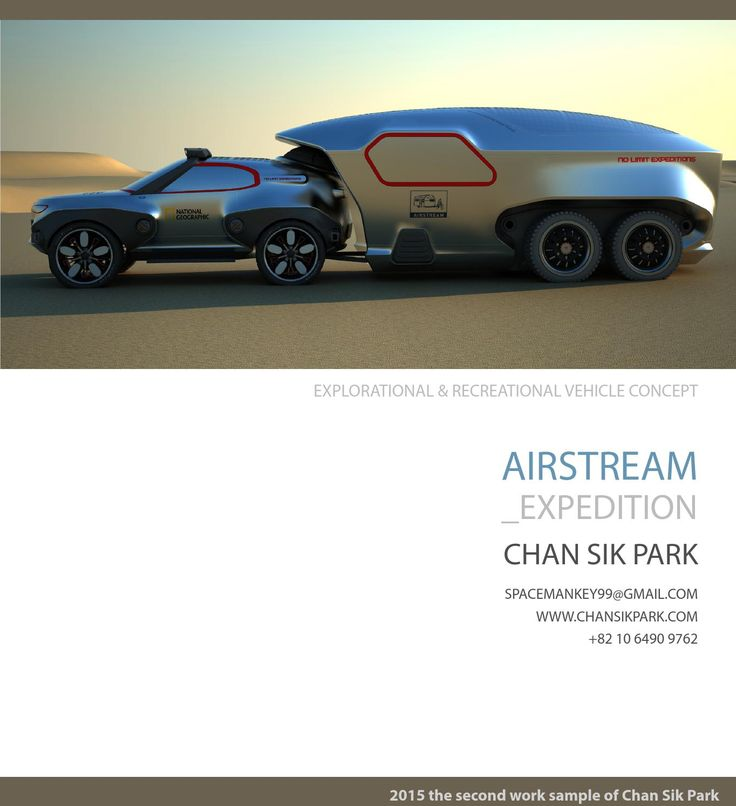 Ford airstream_expedition Concept  Exploration & Recreation vehicle Concept