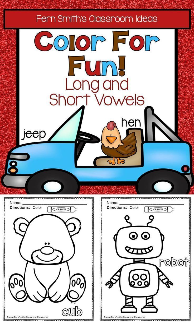 short vowels coloring pages - photo#38