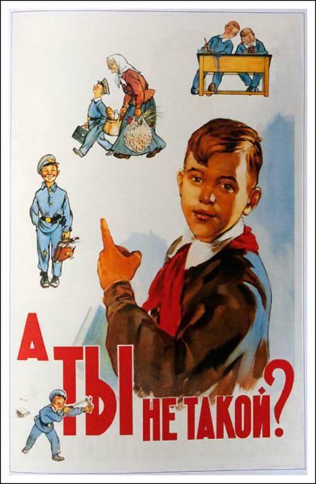 «Ум, честь и совесть» советского детства, выступает обличителем дурного поведения своих сверстников. Евгения Позднева и Игорь Коминарц, 1957 год.