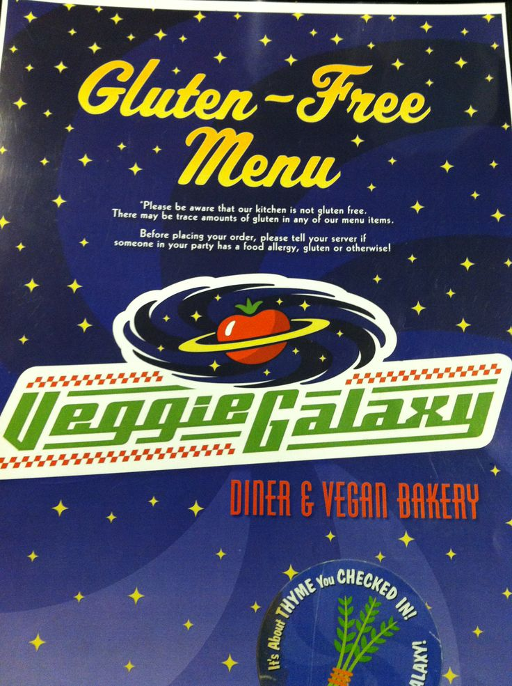 This is what our GLUTEN-FREE MENU looks like.  To read it, click here to be taken to our Veggie Galaxy website: http://www.veggiegalaxy.com/menus-vegan-restaurant-boston-vegetarian-diner.html #glutenfree www.veggiegalaxy.com