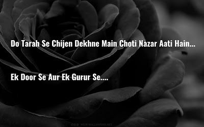 Shayari Hi Shayari Life Quotes Images In Hindi Positive Quotes
