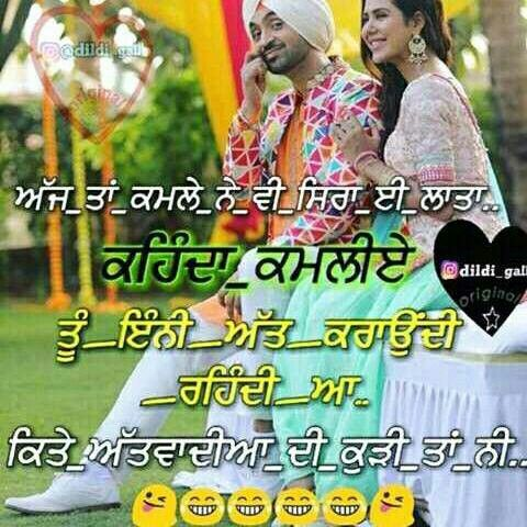 Funny Baby Pics With Sayings In Punjabi 2620 best images about...