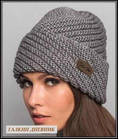Как связать шапку спицами с диагональной резинкой Шапочка 980a32880bdcd