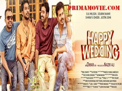 HAPPY WEDDING (2016) MALAYALAM FULL MOVIE WATCH ONLINE FREE DOWNLOAD HD