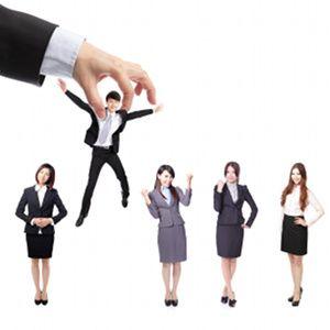 Studio AEF ricerca giovani senza (anche senza esperienza)  per la creazione di un cammino di crescita professionale negli ambiti Assicurativi / Finanziari / Fiscali. Vuoi metterti in gioco?  noi siamo qui per darti una possibilità!
