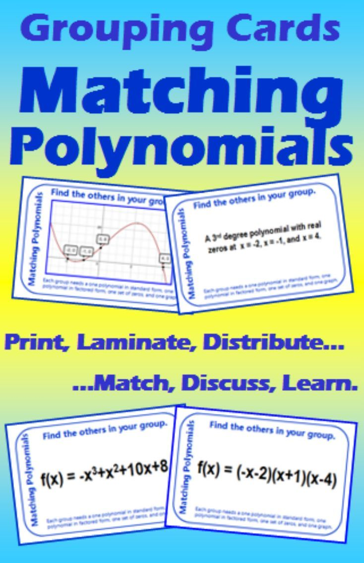 Grouping Cards Matching Polynomials Educational Resources