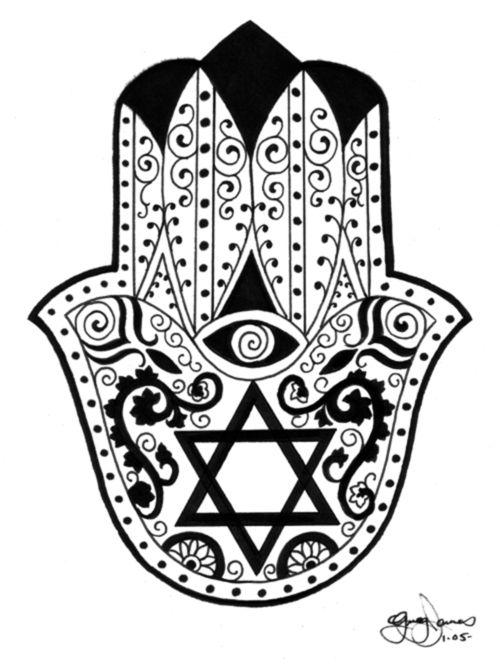 11 Best Jewish Symbols Images On Pinterest