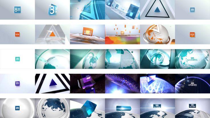 SBS | Brand identity | Beitragsdetails | iF ONLINE EXHIBITION