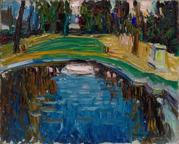 Vasily Kandinsky, Pond in the Park, ca. 1906. Oil on board, 13 x 16 1/8 inches…