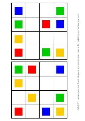 SUDOKU - versión de color - Imprimir y Jugar :: Los juegos que juegan los niños y yo