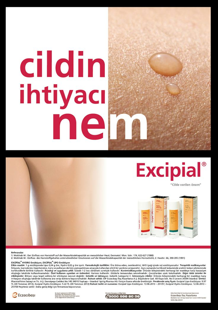 AD for Eczacıbaşı, Excipial