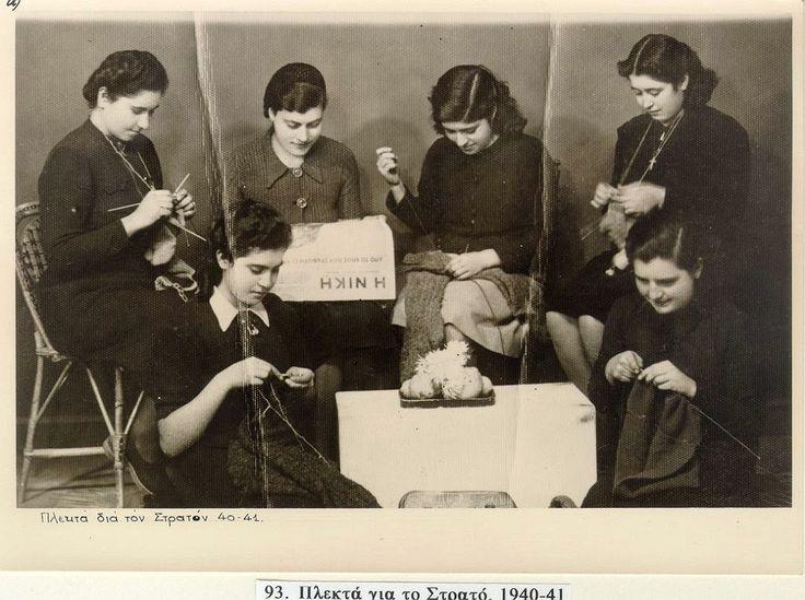 προσχολικα: Mαθηματικά με τις γυναίκες του '40 και τα νέα της εποχής.