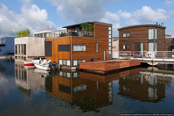 zyalt: Плавучие дома в Амстердаме