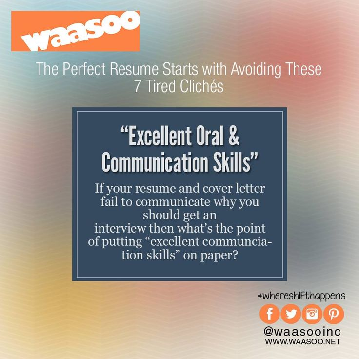 Hiring managers can judge your communication skills in mere - communication resume skills