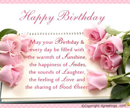 Send this beautiful birthday wish to your dear ones..
