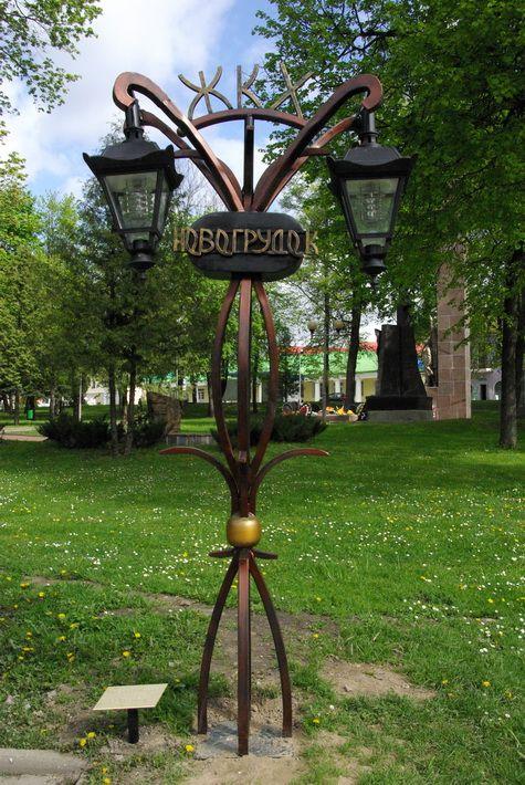 В Новогрудке появилась Аллея фонарей - Новости - Туризм и Отдых