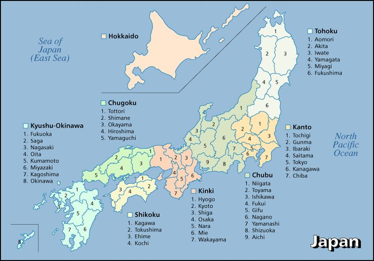Tokaido Shinkansen mappng Oh the places Iu0027ll go! Pinterest - new world map showing tokyo japan