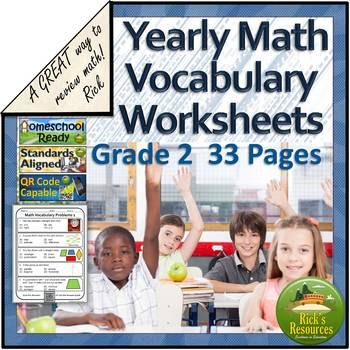 Math Vocabulary Activity Worksheets 2nd Grade Math Vocabulary Activities Math Vocabulary Vocabulary Activities