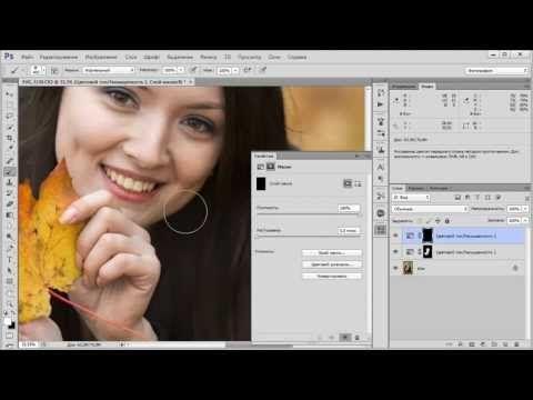 Удаление красноты с лица и отбеливание зубов - YouTube