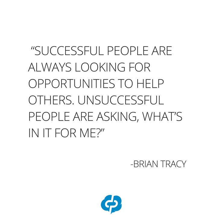 Success And Unsuccess Quotes: 17 Best Successful People Quotes On Pinterest
