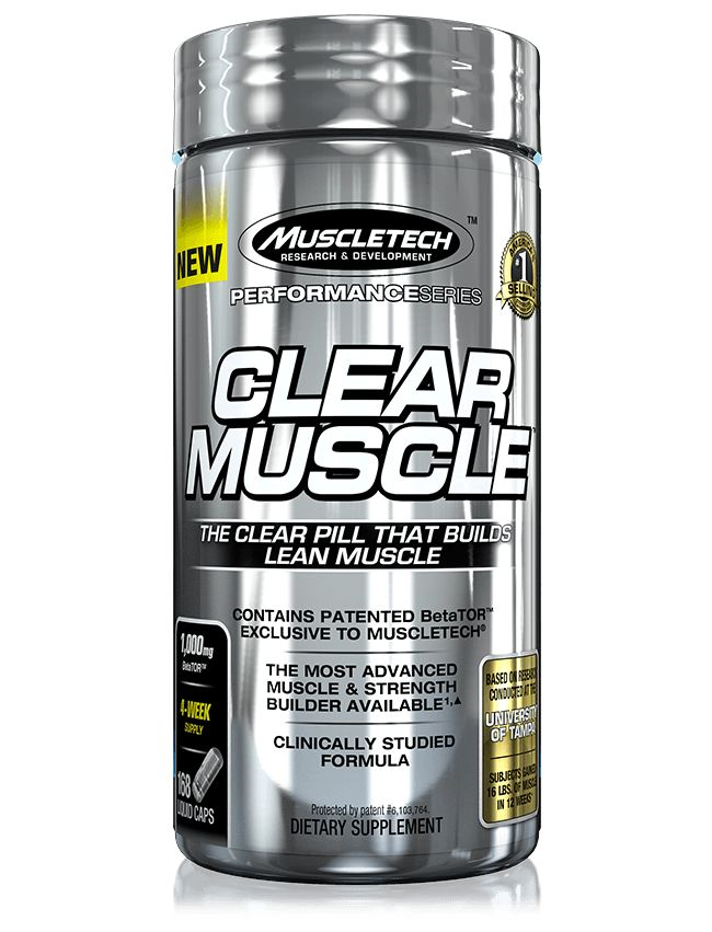 Muscletech Clear Muscle Capsules